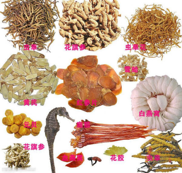 http://images.chinahighlights.com/travelguide1/culture/chinese-medicine/9traditional-chinese-Medicine.jpg